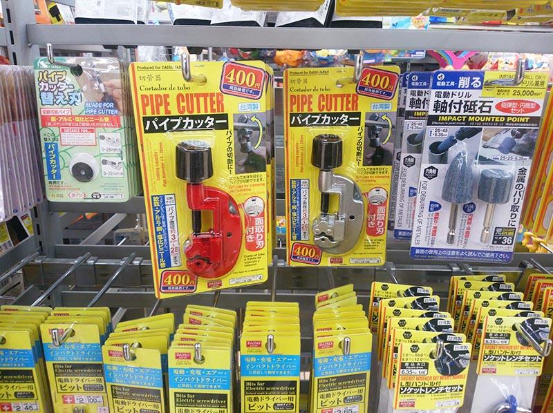 ダイソー新大阪2階工具コーナーのパイプカッター