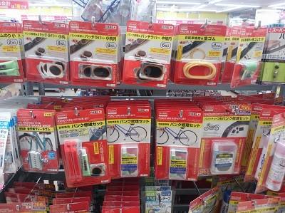 ダイソー100円パンク修理パッチ