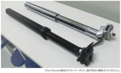 KIND SHOCK ドロッパーポスト プロトタイプ(右奥)台北サイクルショーのプレス用資料より