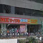 最安300円! 大阪市内で見つけたパンク修理の安い店