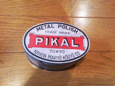 PIKAL 缶入り