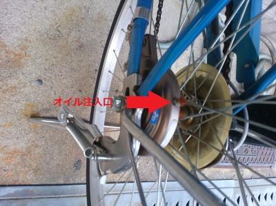ローラーブレーキとオイル注入口