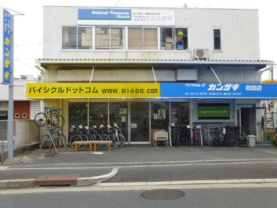 81496.com&サイクルショップカンザキ吹田店