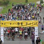 古都をロードバイクで走ろう、ツアー・オブ・奈良・まほろばが参加者募集中