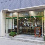 ビチコルサアヴェルうつぼ店が8月9日に閉店で最終セール中