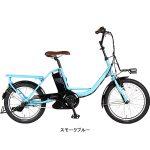 ルイガノ初の電動自転車 LGS-EAシリーズがあさひで発売開始
