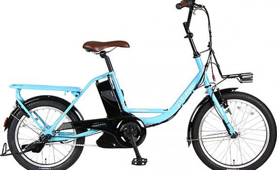 ルイガノ電動自転車