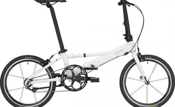dahon helios single