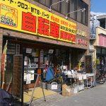 サイクルハンター大阪店がミナミへ12月にオープン