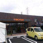 バイシクルカラー東大阪が9月16日にオープン チャリで行ってみた