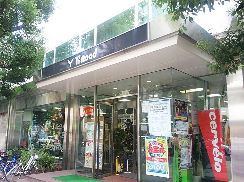ワイズロード大阪本店