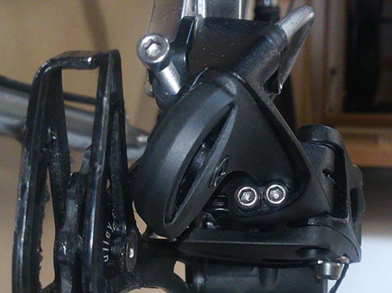 NXリアメカ 調整ボルト 3mm