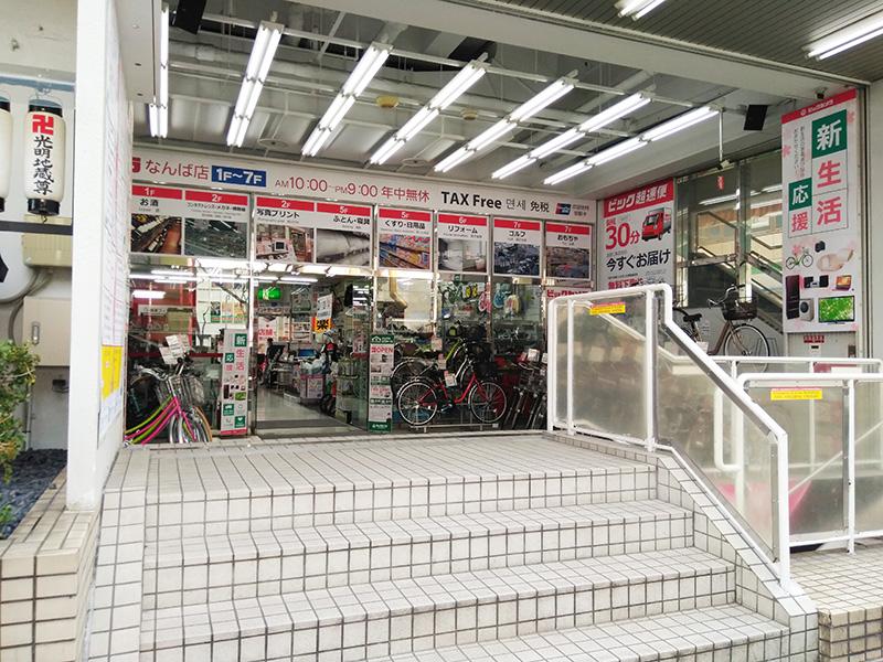 けっこうでっかいビックカメラなんば店の自転車コーナー