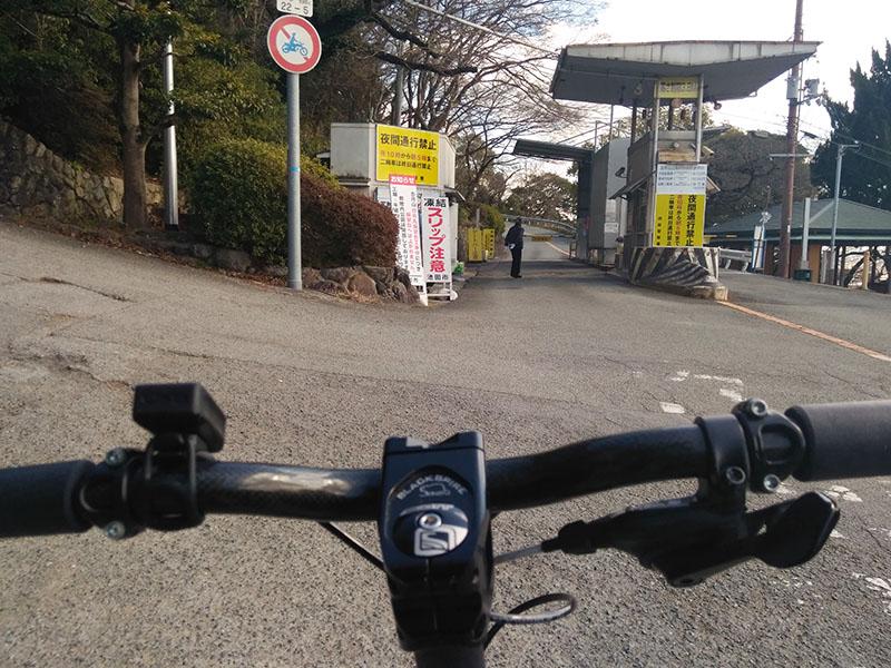 五月山料金時 自転車は無料