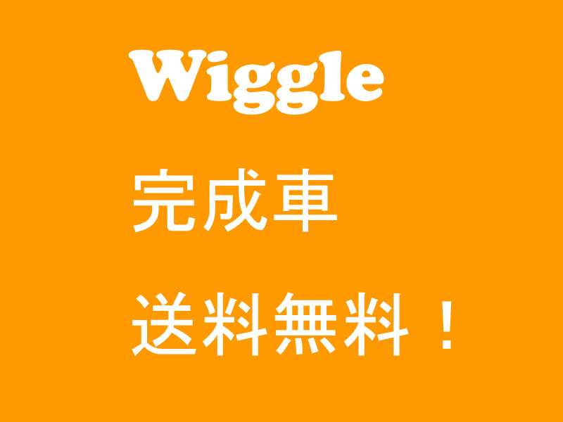 Check out our 11 Wiggle UK discount codes including 2 coupon codes, 7 sales, and 2 free shipping coupons. Most popular now: Save up to 50% off Selected Sale Products. Latest offer: New Customer - £10 Off £50+ Wiggle UK Coupon Site wide.