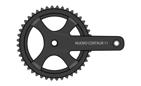 campagnolo crank centaur new