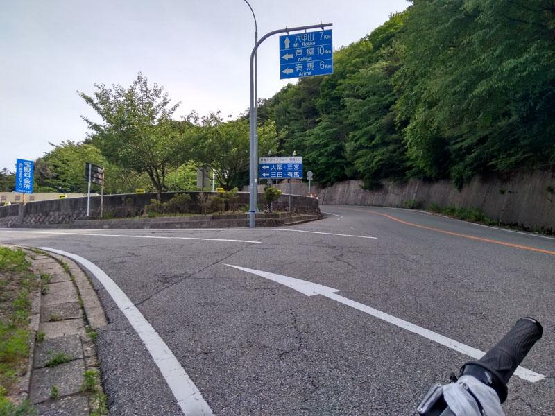芦有の標識 六甲山7kmはフェイク