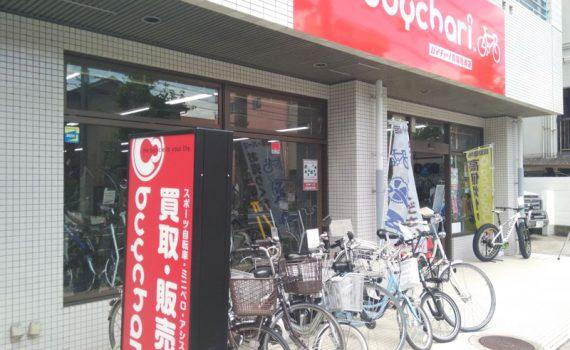 バイチャリ尼崎店