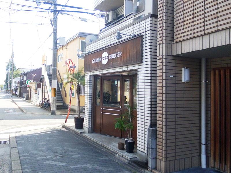 京都の人気店グランドバーガー