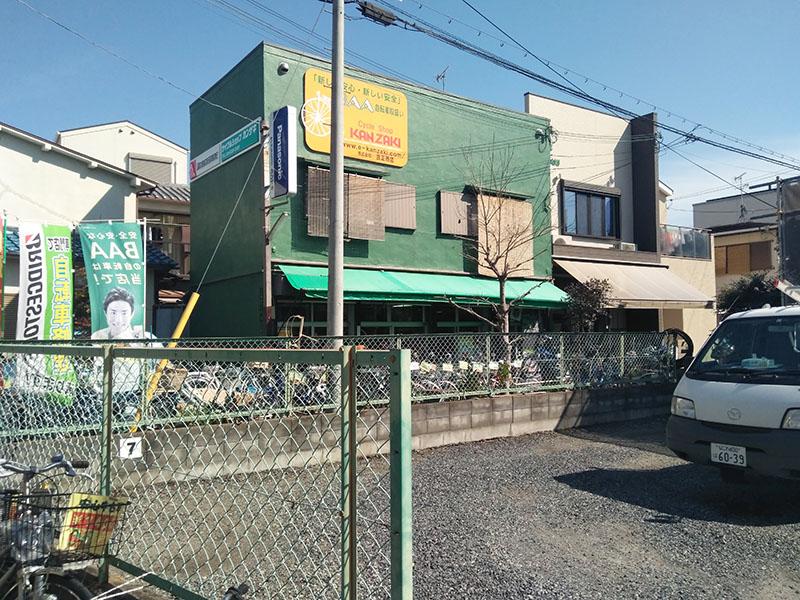 サイクルショップカンザキ本店