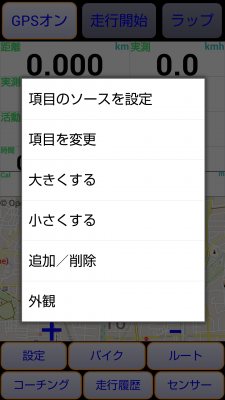 Mapsforge