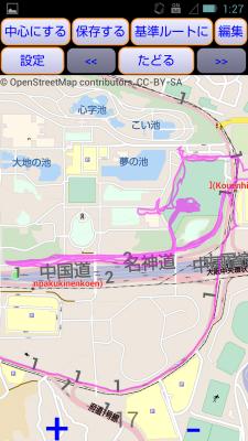 2016年サイクルモード大阪 試乗の走行記録
