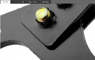 AliExpress 239円のディスクブレーキアダプター