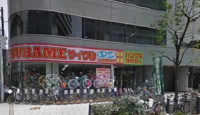 パンク修理300円 TSUBAMEサイクル