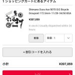 PBK が待望の日本語化! でも、翻訳はビミョー