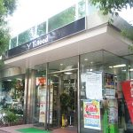 ワイズロード大阪本館のネットの評判と店頭のインプレ