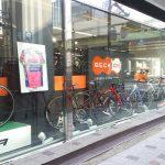 ベックオン 自転車通販専門ワールドサイクルの実店舗の評判と実感