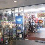 シルベストサイクル 梅田店がハービスへ移転 新店舗への行き方も