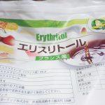 人口甘味料のエリスリトール 糖質制限より虫歯予防に愛用中