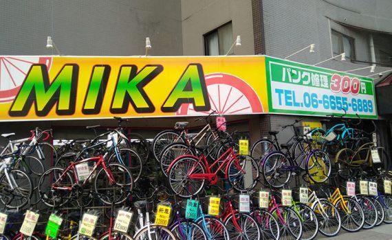 MIKA自転車パンク修理300円から
