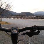 大阪から京都へ自転車で 嵐山の日帰り温泉と高槻の塩ラーメン