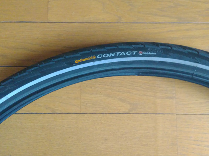 Continental Contact 700-47C