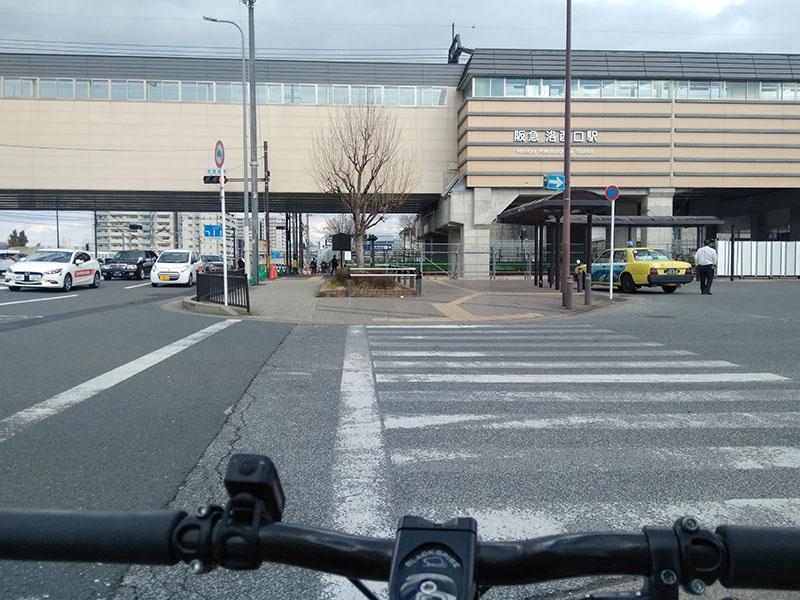 洛西口駅から京都駅方面へ寄り道の方へ