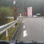 雨と自転車 ロードバイクの天敵 オールロードの薬味