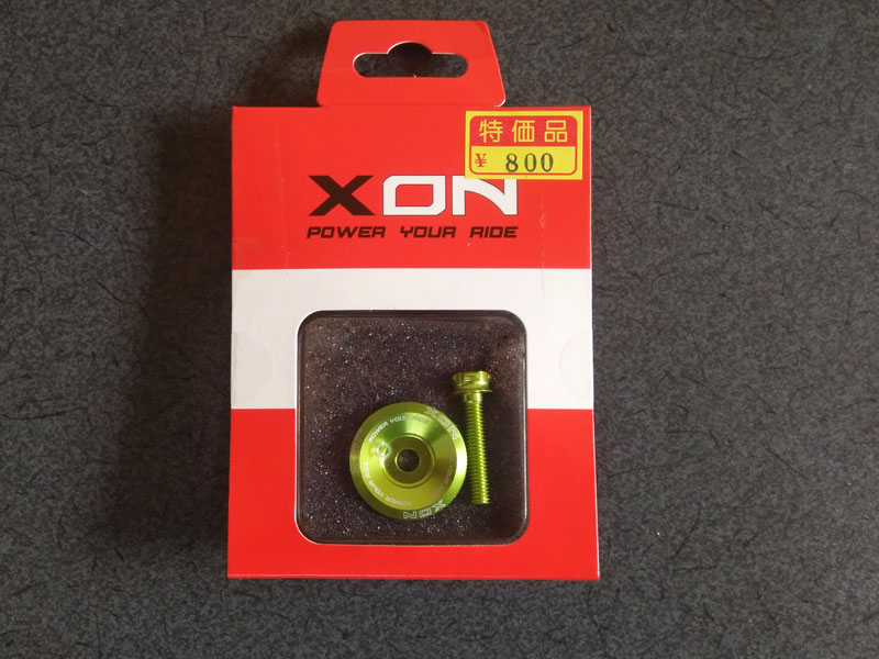 XON Alminium top cap