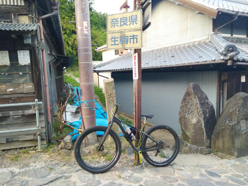 峠の茶屋の前 奈良・大阪県境