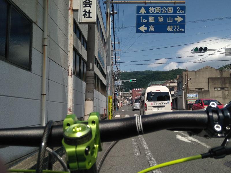 生駒山ふもと大阪側
