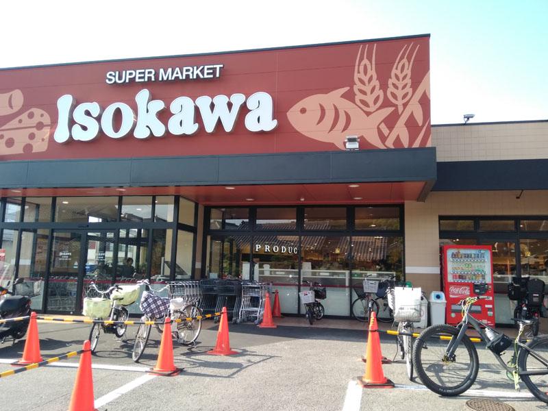 スパマケISOKAWA