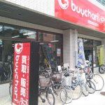 バイチャリに行ってみた 新興中古自転車屋の評判や店舗の所感