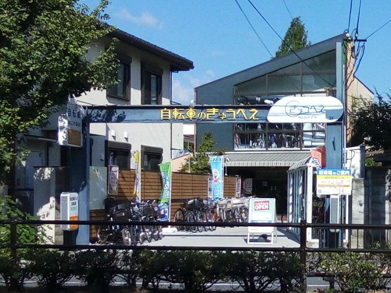 京都の自転車屋といえばきゅうべえ