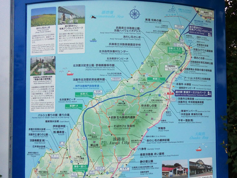 淡路島観光案内図