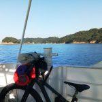 バイクパッキングで無人島へ ラピュタとデスクリムゾンの友ヶ島前編