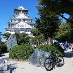 大阪市内を自転車でポタリング 天神橋 大阪城 グリコ 渡船 USJ 舞洲まで