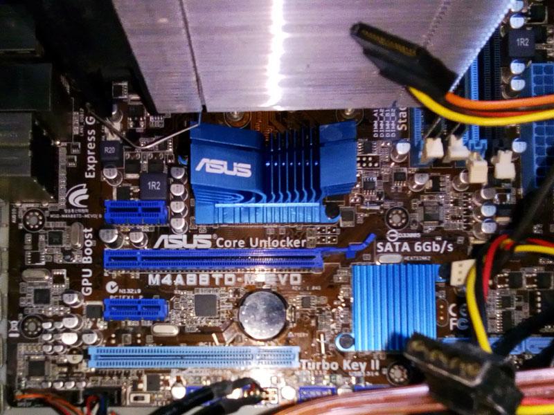 パソコンのマザーボードは自転車のフレームのごとし