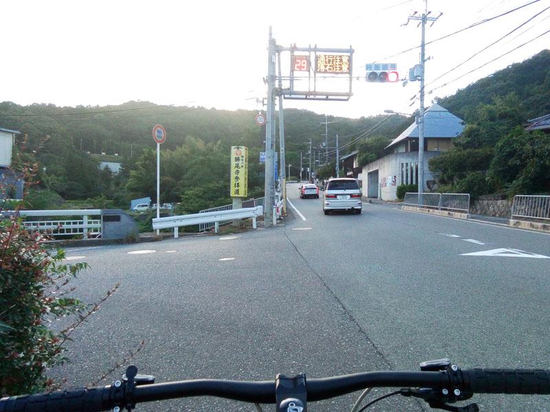 勝尾寺へのスタート地点西田橋交差点
