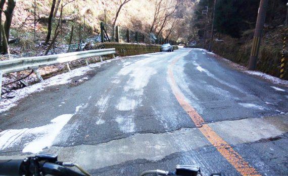 2018年2月五月山ドライブウェイ勝尾寺方面下り